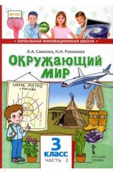 Николай евграфович пестов книги читать