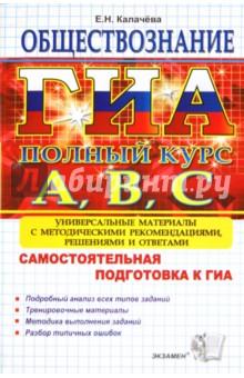 Homo deus на русском языке читать онлайн
