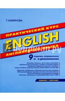 Гарри поттер читать на английском языке с параллельным переводом