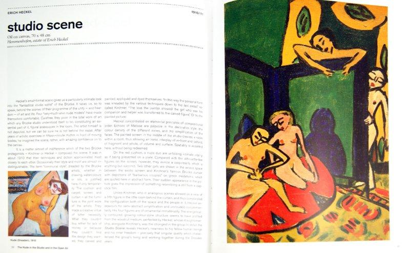 Иллюстрация 1 из 16 для Brucke - Ulrike Lorenz | Лабиринт - книги. Источник: Лабиринт