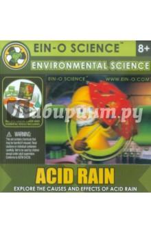 Кислотный дождь (E2384NAR)