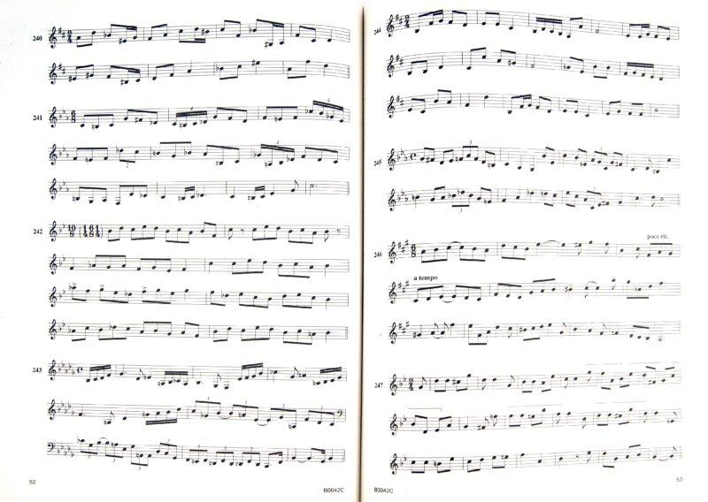 музыкальные диктанты гдз