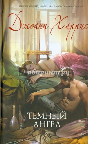 the joanna angel magical threesome adventure experience № 132887