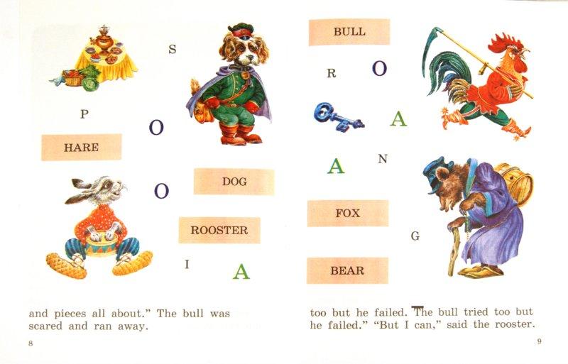 Иллюстрация 1 из 22 для Лиса и заяц (на английском языке) - Дарья Арвачева | Лабиринт - книги. Источник: Лабиринт