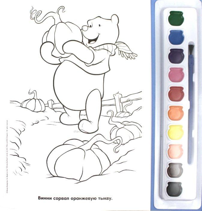 Раскраска онлайн бесплатно и без регистрации для детей