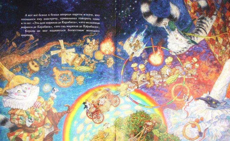 Иллюстрация 1 из 44 для Кот в сапогах - Шарль Перро | Лабиринт - книги. Источник: Лабиринт