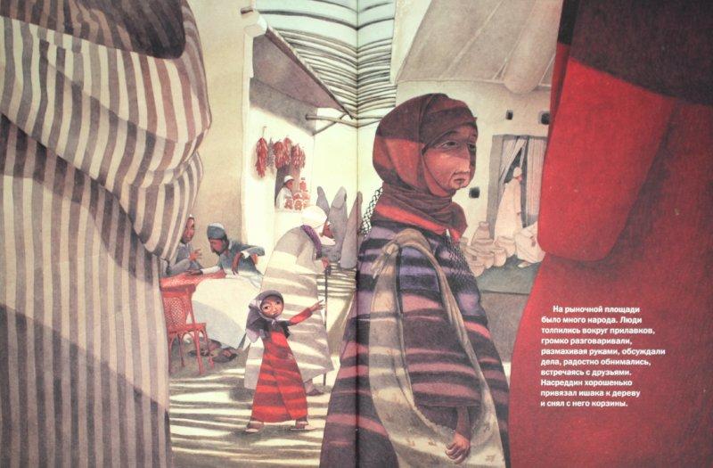 Иллюстрация 1 из 48 для Весёлые истории про Насреддина - Одиль Велерс | Лабиринт - книги. Источник: Лабиринт