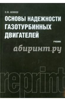 book بحار
