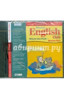 Winnie-the-Pooh. Винни-Пух (CDpc)Программное обучение английскому языку<br>В основу диска положена адаптация увлекательной повести-сказки о медвежонке Винни-Пухе и его друзьях.<br>Системные требования к компьютеру:<br>Операционная система Microsoft Windows 2000/XP/Vista<br>Процессор - Pentium III 400<br>Разрешение экрана 1024х768<br>Устройство чтения CD-ROM<br>500 Мб свободных на жестком диске<br>Звуковая карта, колонки или наушники, мышь<br>