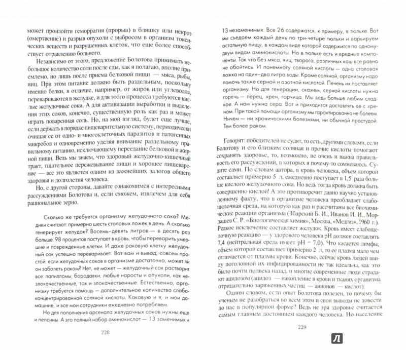 Коран читать онлайн на русском языке купить