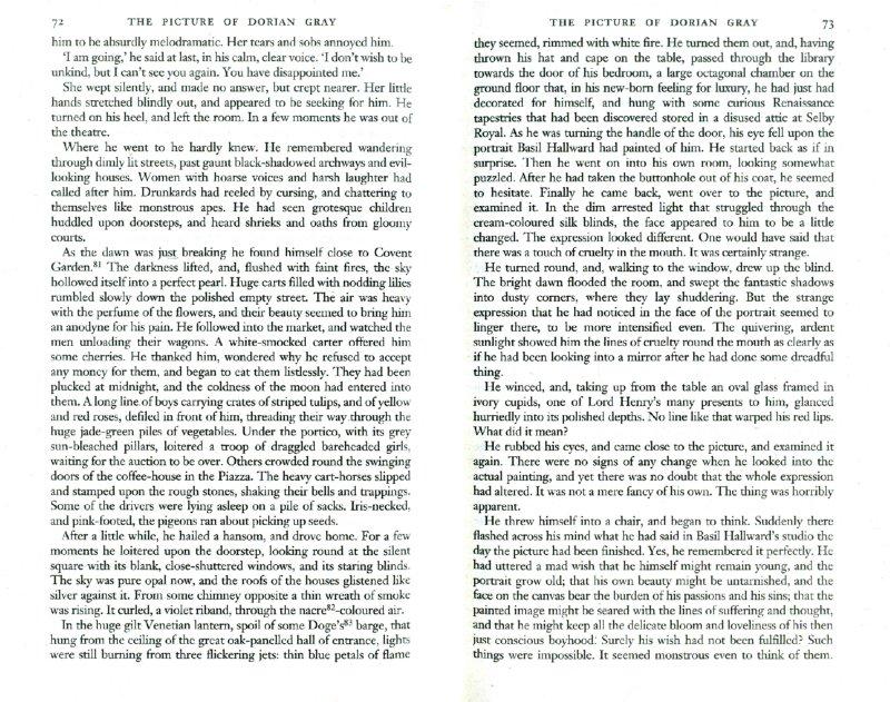 Иллюстрация 1 из 13 для Picture of Dorian Gray - Oscar Wilde   Лабиринт - книги. Источник: Лабиринт