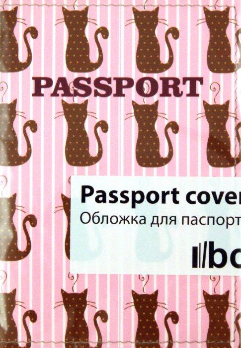 Иллюстрация 1 из 3 для Обложка для паспорта (Ps 7.6.4) | Лабиринт - канцтовы. Источник: Лабиринт