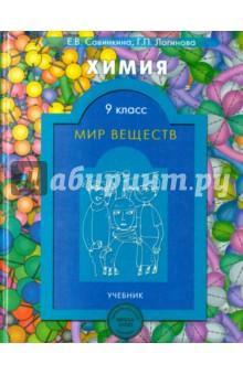 Дмитрий медведев читать книги