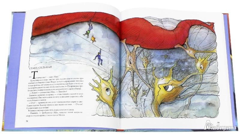 Иллюстрация 1 из 50 для Тайны анатомии - Кэрол Доннер | Лабиринт - книги. Источник: Лабиринт