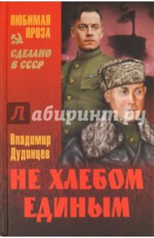 Владимир сутеев рассказы читать
