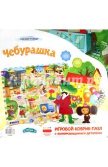 """Игровой коврик-пазл """"Чебурашка"""" (5352GT) от Лабиринт"""