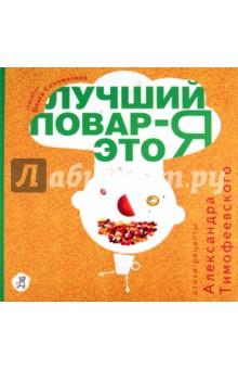 Происхождение русского слова читать