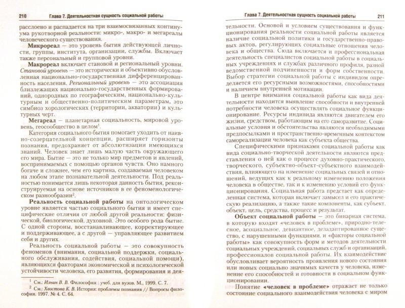 Решебник по 3 Класс Математика 1 Часть Демидова Козлова