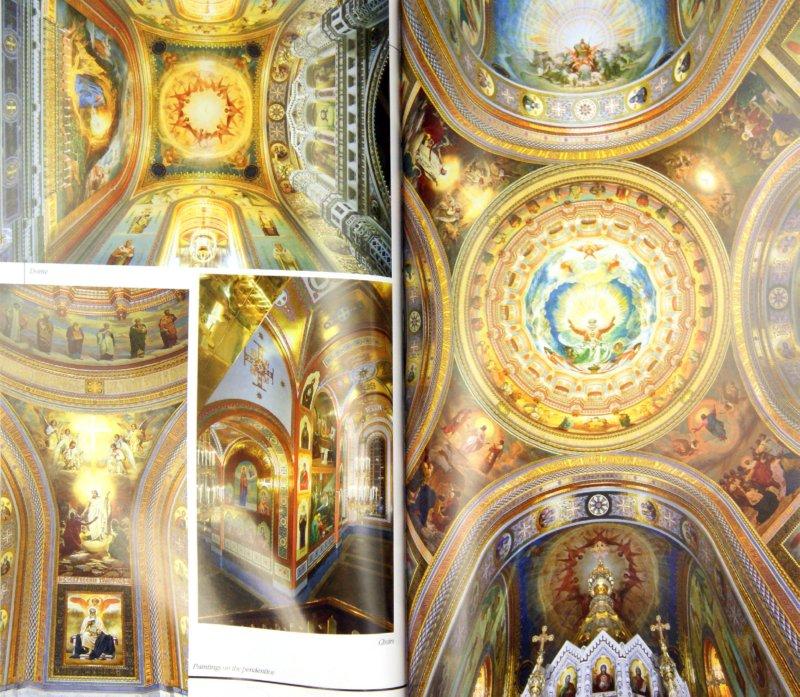 Иллюстрация 1 из 10 для Moscow. Guidebook - Т. Лобанова   Лабиринт - книги. Источник: Лабиринт