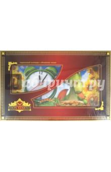 """Квартальный календарь """"Дракон"""" с часами 2012 год"""