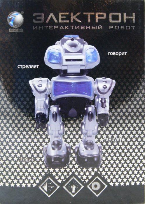 """Иллюстрация 1 из 2 для Робот """"Электрон"""" (TT903A)   Лабиринт - игрушки. Источник: Лабиринт"""