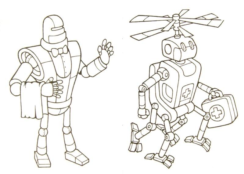 Нарисовать мальчика робота который