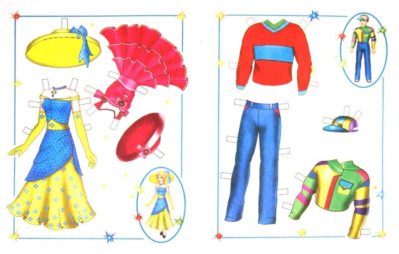 Иллюстрация 1 из 35 для Бумажные куклы: Валера и Оля   Лабиринт - игрушки. Источник: Лабиринт