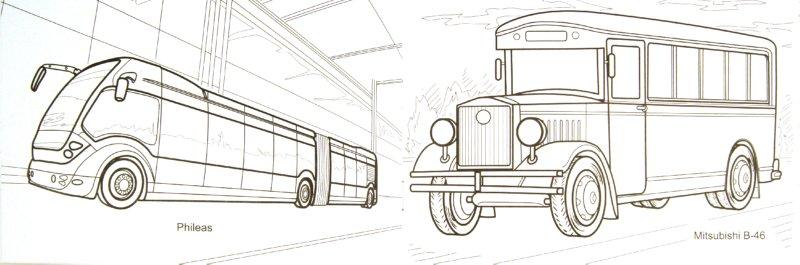 Грузовики и автобусы. Раскраска - Издательство Альфа-книга