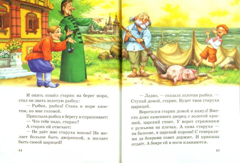 Иллюстрация 1 из 28 для Двенадцать месяцев | Лабиринт - книги. Источник: Лабиринт