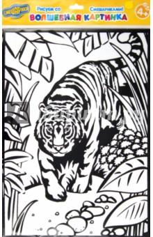 Бархатная раскраска Тигр (1665)