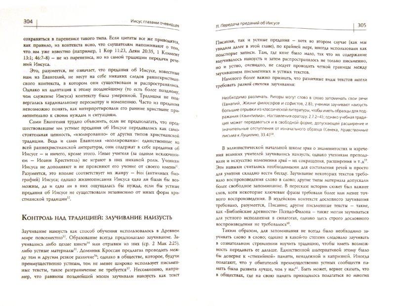 антоний сурожский книга школа молитвы