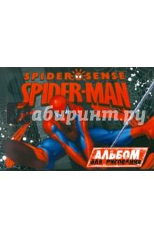 """Альбом для рисования """"Spider-man"""" 40 листов (SM161.SM162)"""
