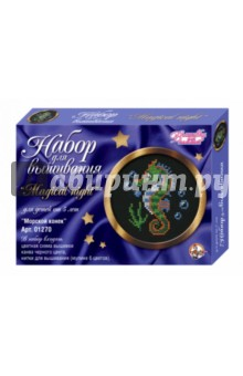 """Набор для вышивания """"Морской конек"""" (01270) Десятое королевство"""