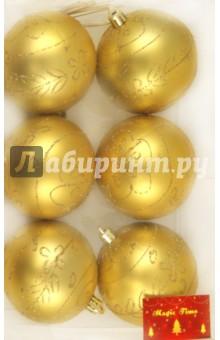 """Набор елочных украшений """"Шары"""" 6 штук, диаметр 8 см. (22434)"""