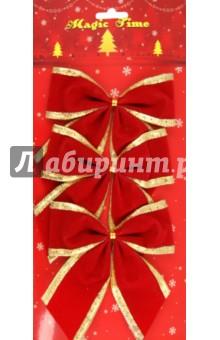 """Украшение новогоднее """"Бабочка"""" 10см (22371)"""