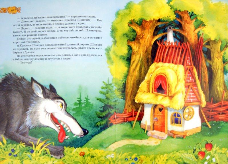 Иллюстрация 1 из 12 для Красная Шапочка - Шарль Перро | Лабиринт - книги. Источник: Лабиринт