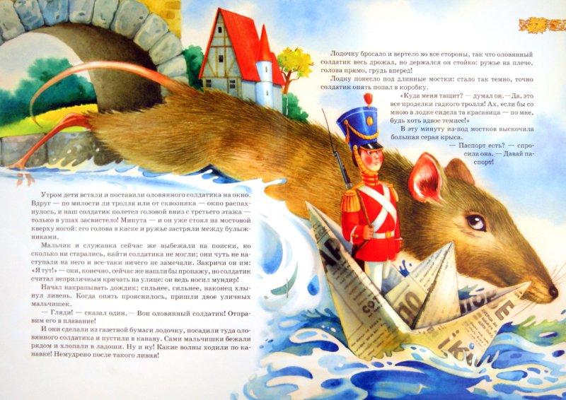 Иллюстрация 1 из 15 для Оловянный солдатик - Ханс Андерсен | Лабиринт - книги. Источник: Лабиринт
