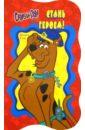 Обложка книги Скуби-Ду. Стань героем!