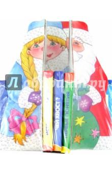Книжки-игрушки. Дед Мороз со Снегурочкой. 12 книжек