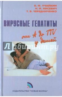 Картинка федорино горе чуковский читать