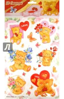 "3D стикеры ""Медведи"" STRRIT-007 (307007)"
