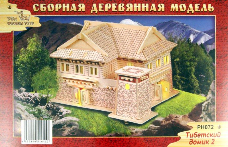 Иллюстрация 1 из 6 для Тибетский домик 2 (PH072) | Лабиринт - игрушки. Источник: Лабиринт