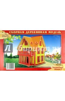 Загородный домик 2 (PHC062)