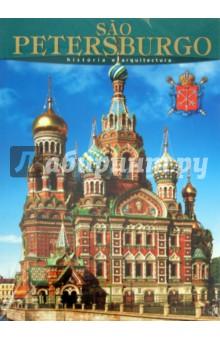 Альбедиль Маргарита Федоровна Sao Petersburgo