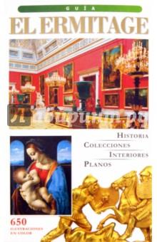 El ErmitageЛитература на испанском языке<br>- История<br>- Коллекции<br>- Интерьеры<br>- Планы<br>650 цветных иллюстраций.<br>На испанском языке.<br>