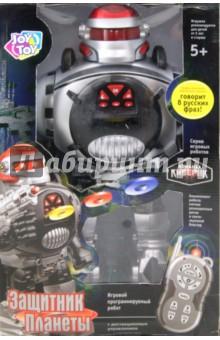 Робот на батарейках с ИК управлением (EV8364/Б29895/115966/9184)