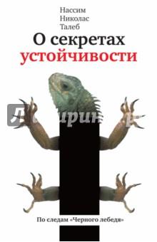 Эдгар аллан по стихи читать на русском