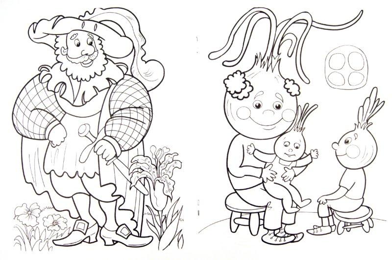 Иллюстрация 1 из 13 для Что за сказки?. Раскраска - Т. Коваль | Лабиринт - книги. Источник: Лабиринт