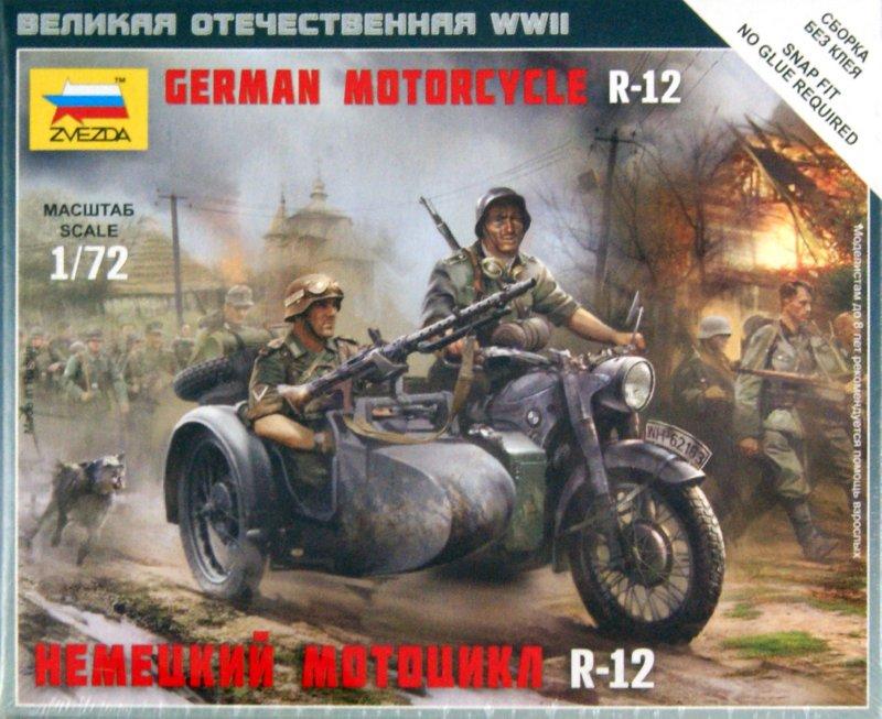 Иллюстрация 1 из 10 для Немецкий мотоцикл BMW R-12 (6142)   Лабиринт - игрушки. Источник: Лабиринт