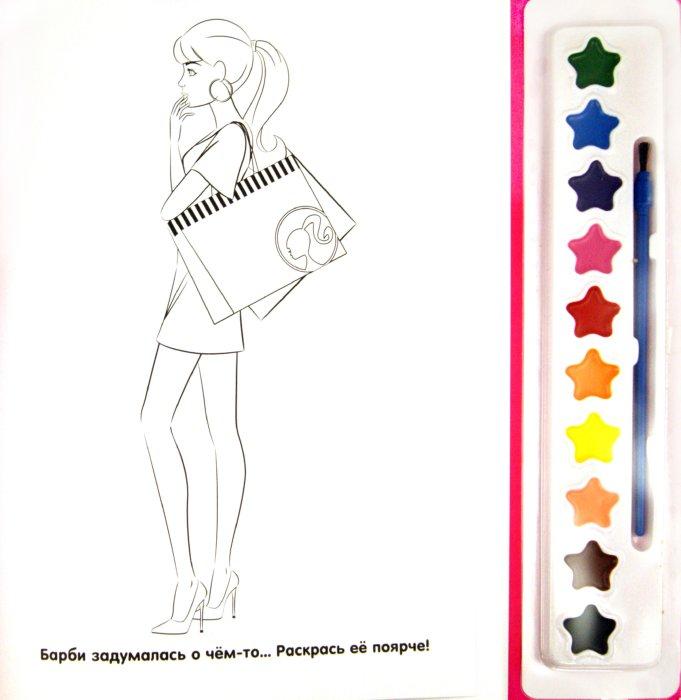 Барби барби и её друзья раскраски и